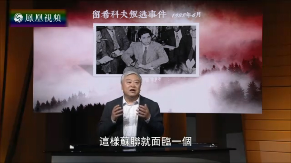 视频:80年前远东地区的中苏朝同盟——八十八旅揭秘
