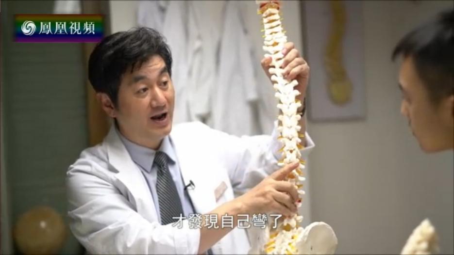 视频:拯救肩颈腰