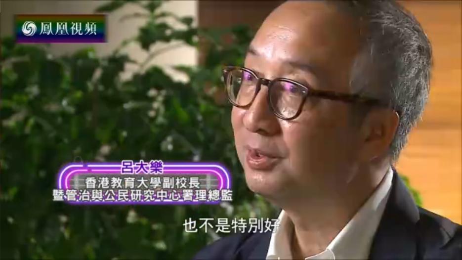 视频:马照跑——香港回归20年纪事