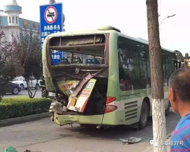 北京房山大货撞公交6人骨折,