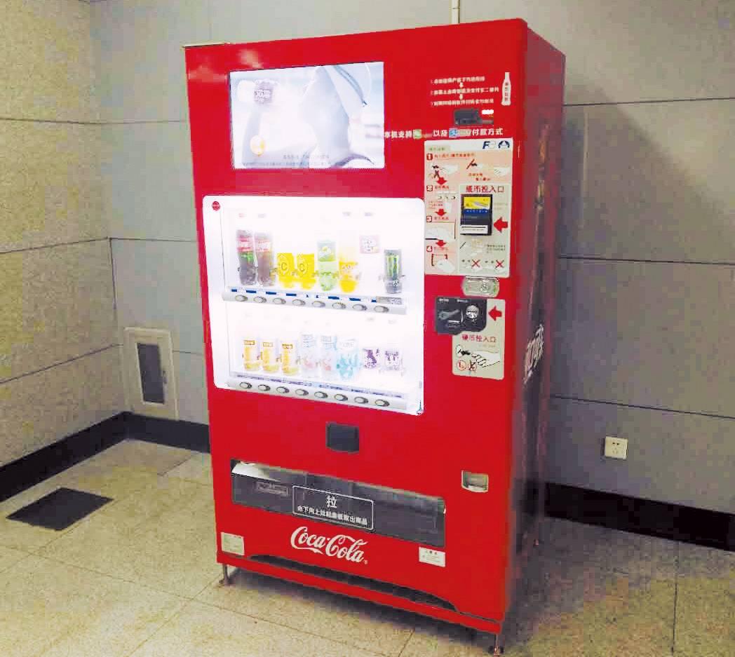 """可口可乐茶饮料个别地铁站内""""可口可乐自动售货机""""标注的服务热"""