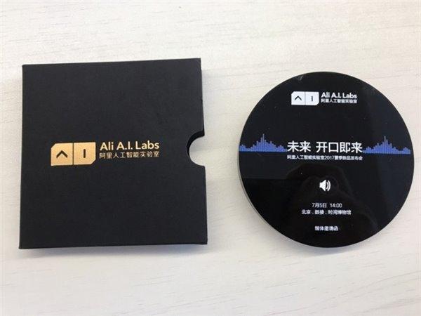 传阿里将推出智能音箱支持语音淘宝购物