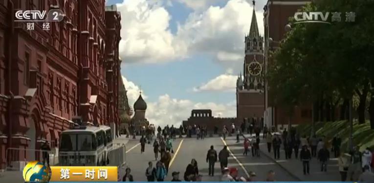 习近平将对俄罗斯进行国事访问 中俄全面合作或迎新进展