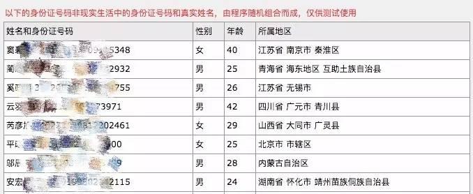 qq号码签发机_qq号码激活微信号码_腾讯qq号码免费申请6位号码