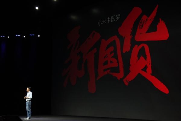 小米爆发!红米真旗舰Pro 2曝光:屏幕/售价/代言人亮了