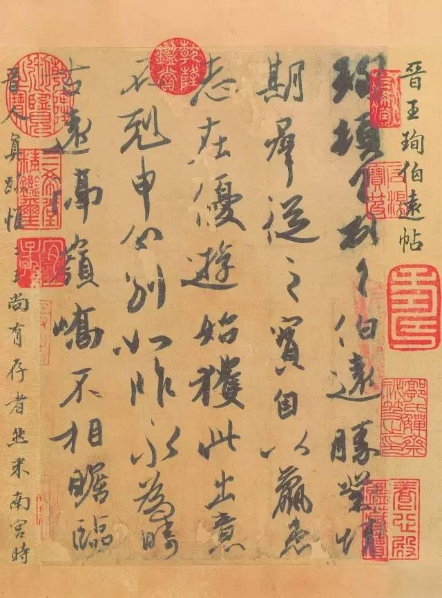 中国十大传世书法,每一幅都是无价之宝!