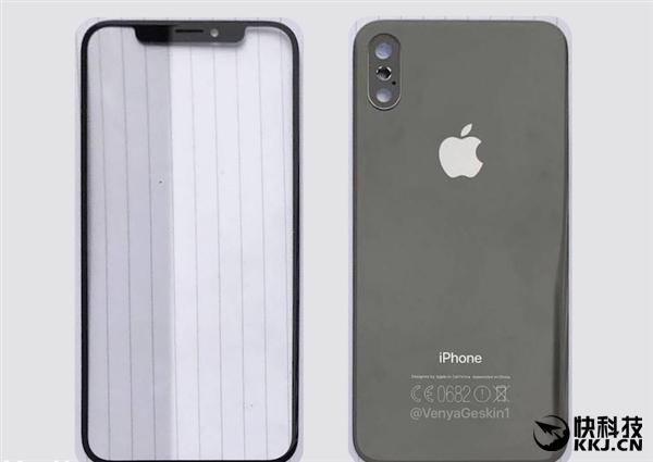 苹果玩大的!iPhone 8要放弃指纹识别:新技术酷炫