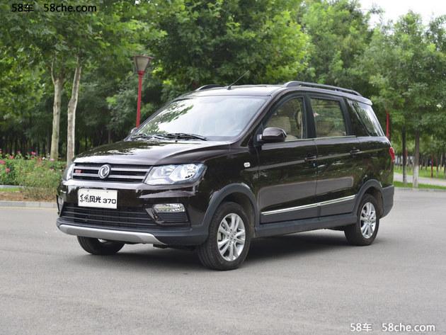 东风风光370 CVT车型上市 售价6.49万元