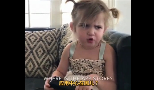全身都是戏!2岁小女孩收到假iPhone神吐槽网友:厉害了宝宝