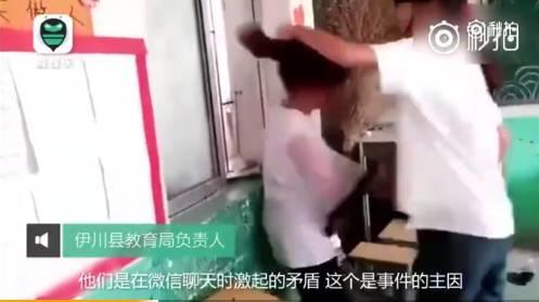 河南伊川初二女生被轮流扇耳光:正副校长撤职,警方已立案