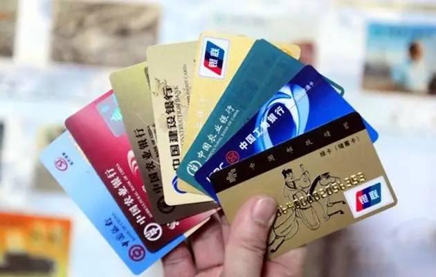 7月15日起这些银行卡将被销户 快看你手上有吗? - 风帆页页 - 风帆页页博客