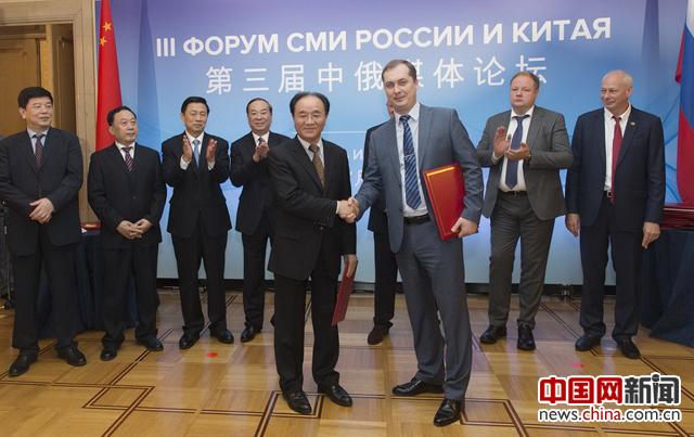 中国外文局与俄罗斯科学出版集团签署合作协议