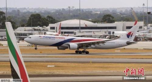 击落马航客机嫌犯将受审 致298人遇难