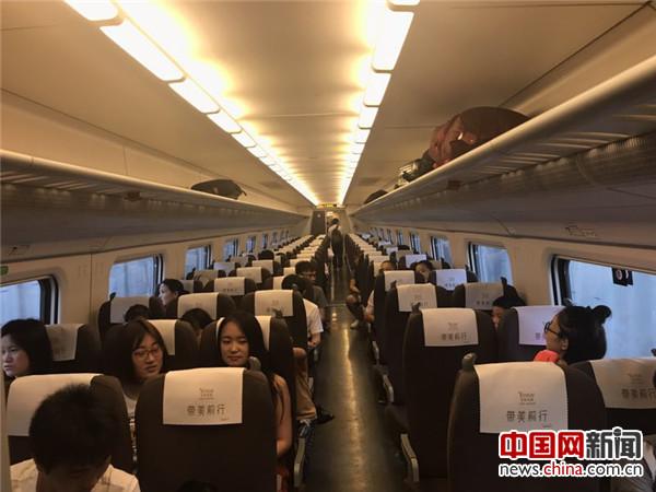 北京至雄安新区首发动车 全程不到2小时