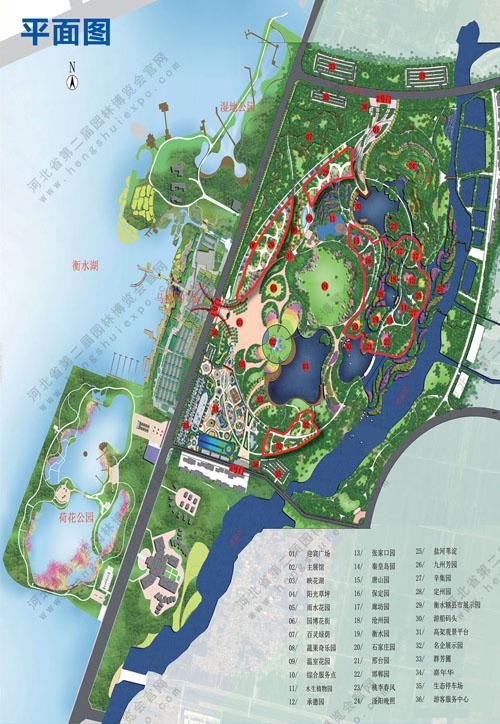 打造休闲湖城河北省首届园林博览会7月15日开幕