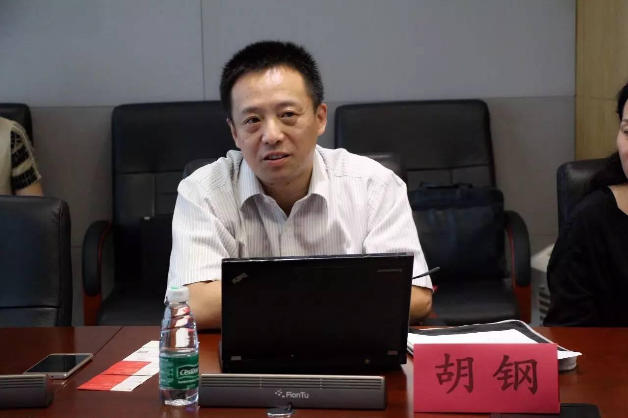打造数据安全国家队 构筑数据安全新格局 ——互联网大数据监管安全研讨会在京召开