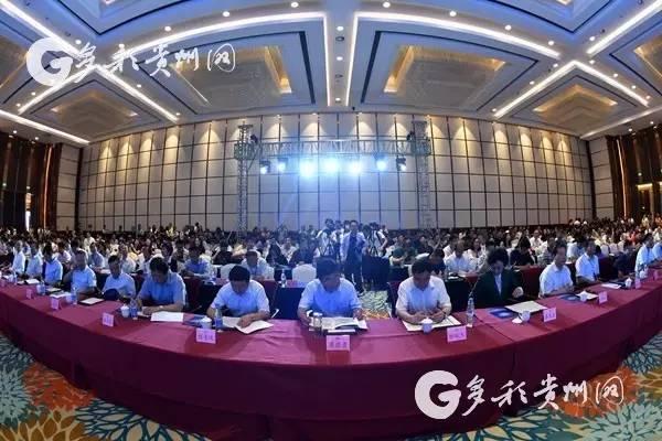关注丨第十二届中国传媒年会开幕式在贵阳举行!