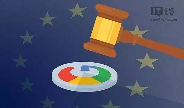 开出27亿美元罚单后,欧盟又盯上Android,谷歌冤不冤?