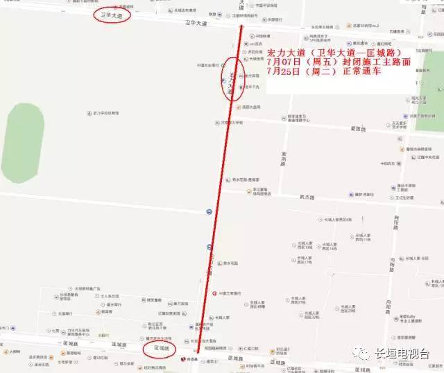 长垣龙山街附近地图