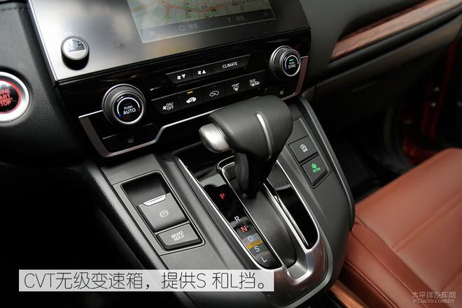 寄予厚望 试驾全新本田CR-V 1.5T/混动