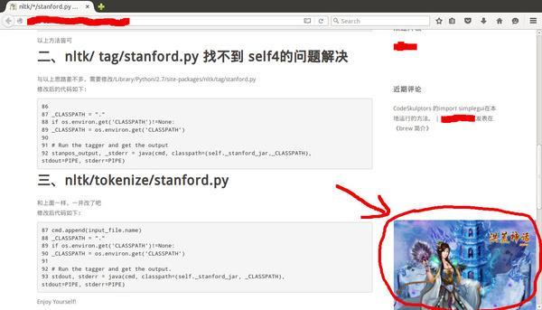 无良运营商劫持网页:教你干掉小窗、非法广告