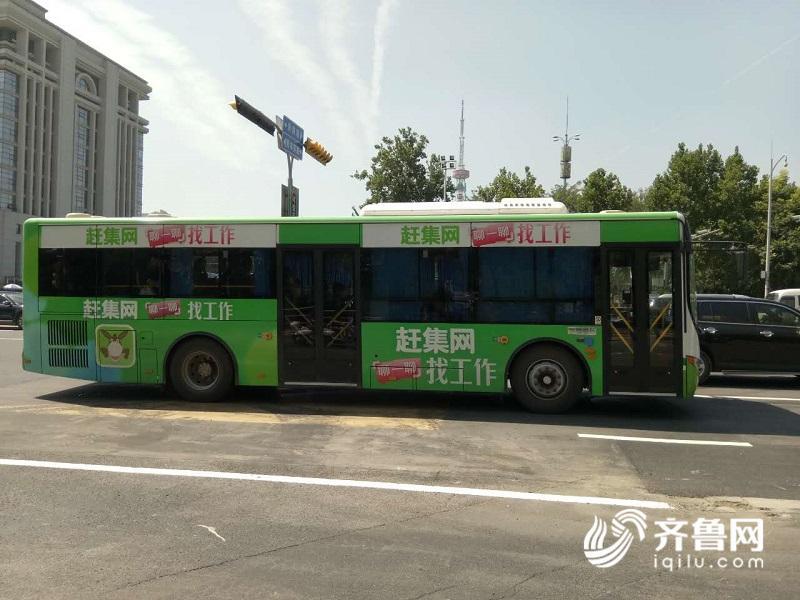禁打广告!济南公交车、出租车车体广告有望被取消