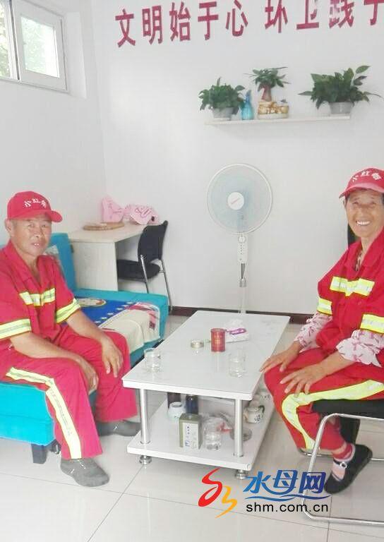 烟台540个环卫休息点保障一线环卫人员避暑休息