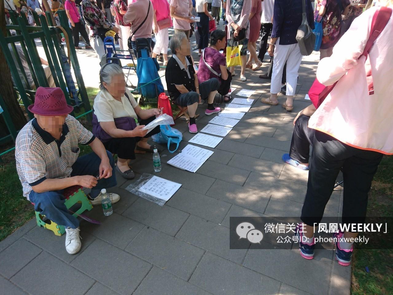 中国式相亲:我儿子才33,不考虑没北京户口的姑娘