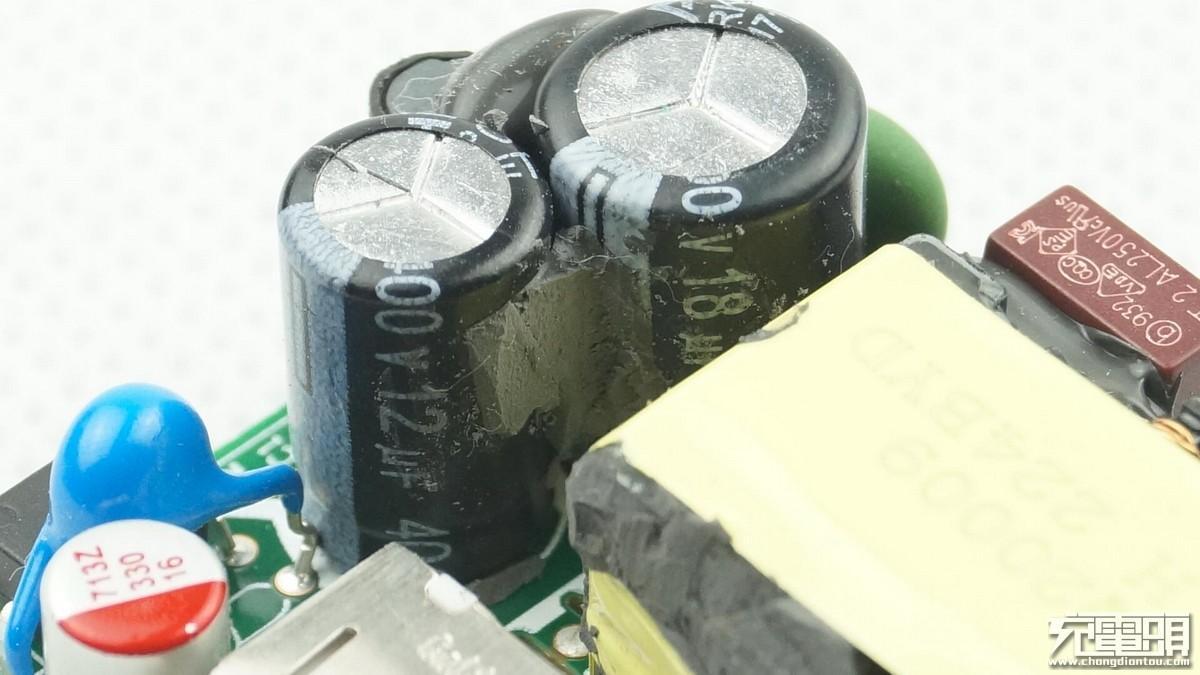 小米6充电器比亚迪版拆解