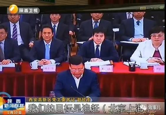 """市委书记坐镇,下属""""打擂台"""""""
