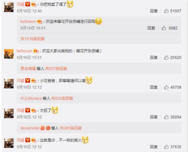 http___weibo.com_ttarticle_p_show_meitu_4