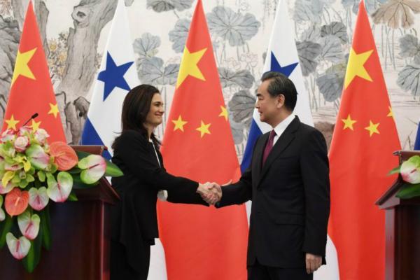 """巴拿马重申""""一中"""":与台湾签订所有条约均失效"""