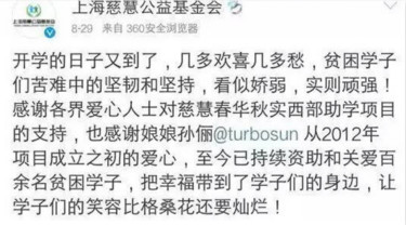 m.cn_article_32823_meitu_6