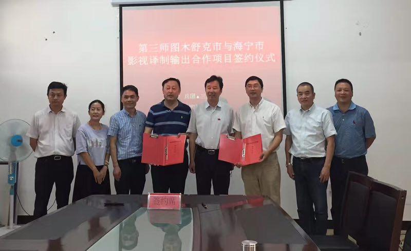 浙疆两地共建影视译制 文化驼队讲好中国故事
