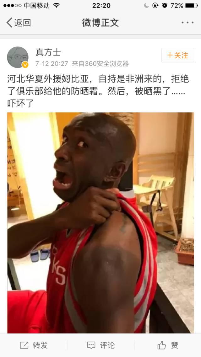 段子成真!撸起半袖,非洲小哥发现在中国被晒黑了……吓坏了……