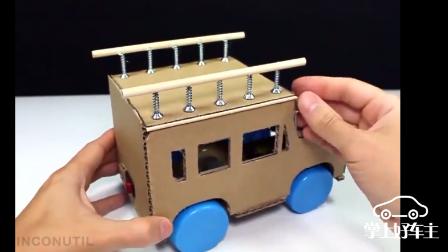 培乐多彩泥玩具视频 儿童创意手工小汽车