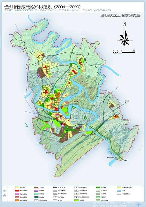 高大上 城市规划师带你看区县 读懂合川为什么这么建
