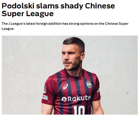 中国足球再遭耻笑,买个人竟要通过9个经纪人,外媒:名声太臭!
