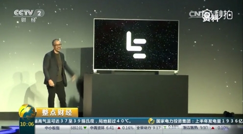 央视:美国头号电视大厂指控乐视欺诈 索赔1亿美元