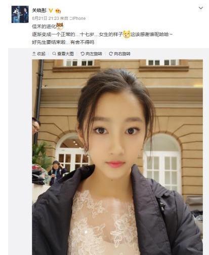 关晓彤姐姐美貌不如妹妹 网友:怎么看都不像姐俩