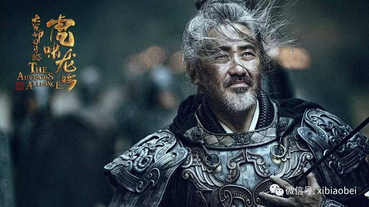 专访 | 吴秀波:赔钱受罪拍《军师联盟》,是为了