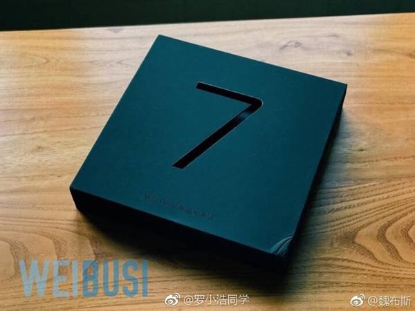 还有10天!魅族PRO 7邀请函曝光:主打双屏