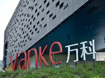 外媒:中资财团提议以786亿元收购新加坡仓储巨头
