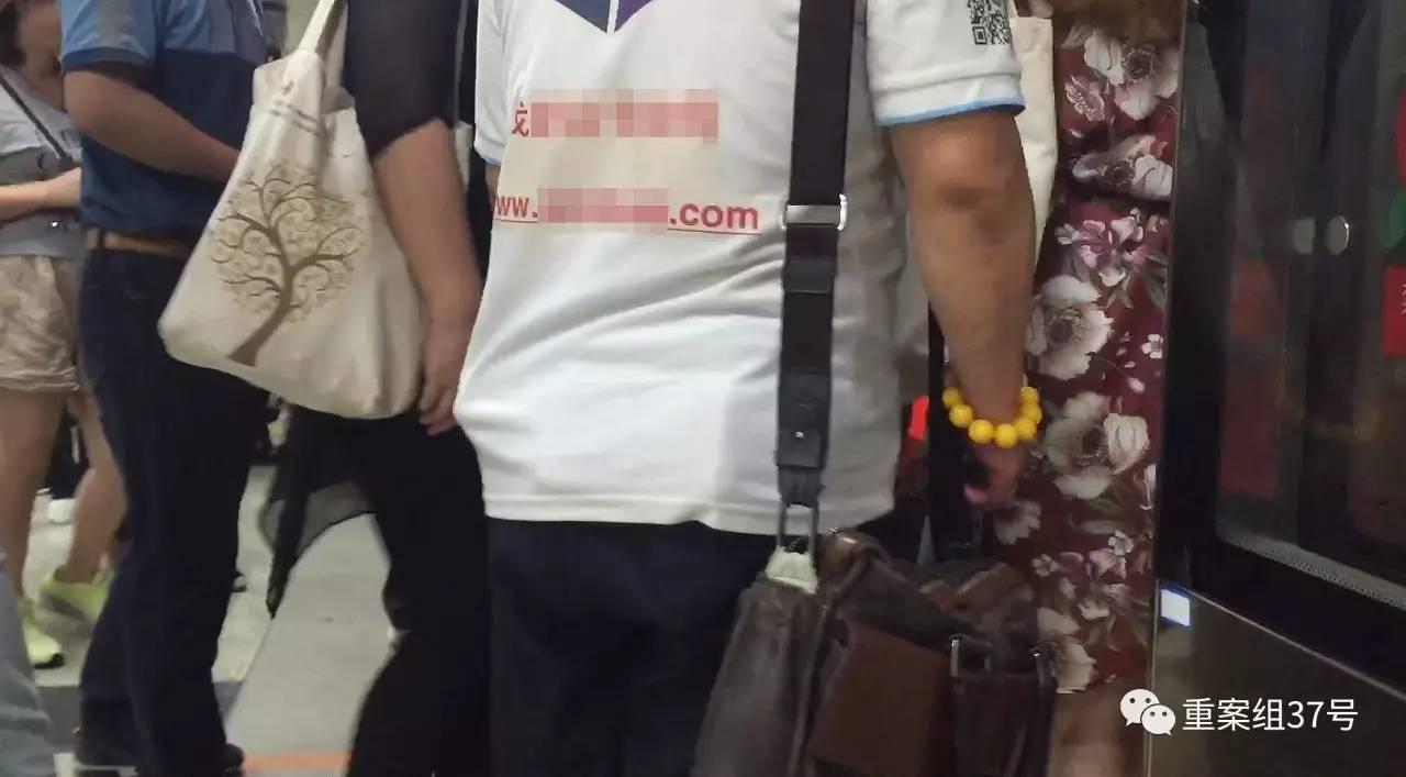 地铁性骚扰:受侵害女生用计擒色狼