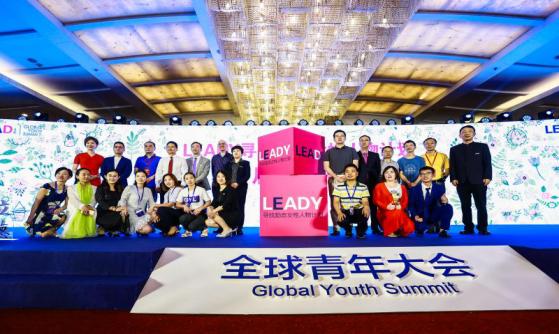 又忙又美:LEADY寻找励志女性人物计划在京启动