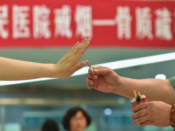 港媒:全球控烟未影响烟草业盈利 中国行动或扭转行业命运