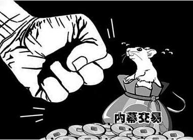 """吴光明遭立案调查   两上市公司称与""""冯小树案""""无关"""