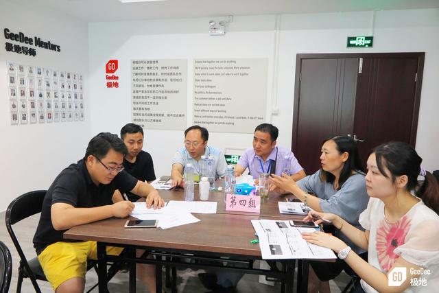 极地创业集训营圆满收官,整合优势资源培育常熟产业新动能