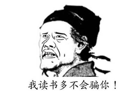 表情表情视频太污,中国留学生被澳大利亚海图片包小淡定的手机好图片