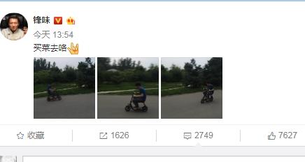 谢霆锋王菲最新消息 谢霆锋自己骑电动车去买菜但画风为何如此搞笑